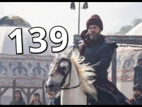 Воскресший Эртугрул 139 СЕРИЯ На русском дата премьеры