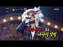[King of masked singer] 복면가왕 - 'Charm little Indian' 2round - It's Only My World 20170129