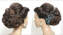 Beautiful Bridal Bun Hairstyle For Long Hair Tutorial Wedding Updo
