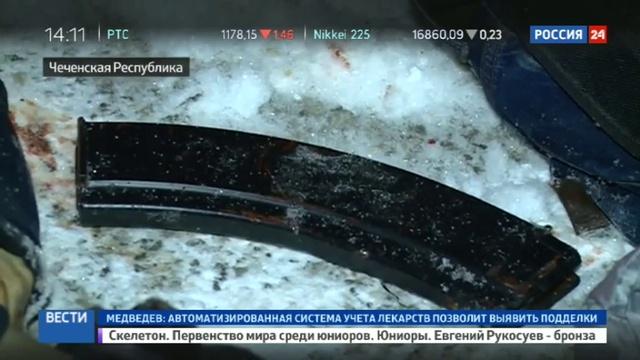 Новости на Россия 24 • Спецоперация в Чечне: три боевика ликвидированы, два полицейских погибли