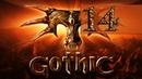 Готика Gothic 1 Прохождение Часть 14 В поисках Башни Ксардаса HD 1080p