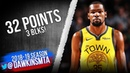 POR - GSW | Kevin Durant (32 pts.) Highlights