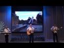 Концертная группа России Десантное Братство Хит Боевое Братство на век