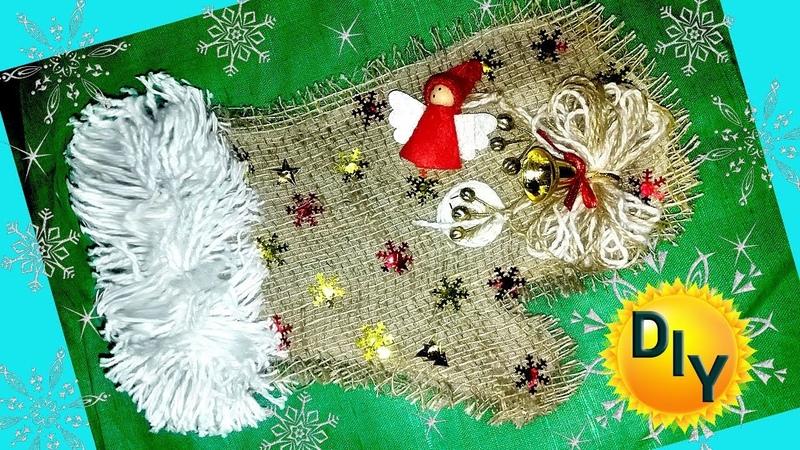 Новогодняя, рождественская варежка желаний с самодельным мехом своими руками из мешковины