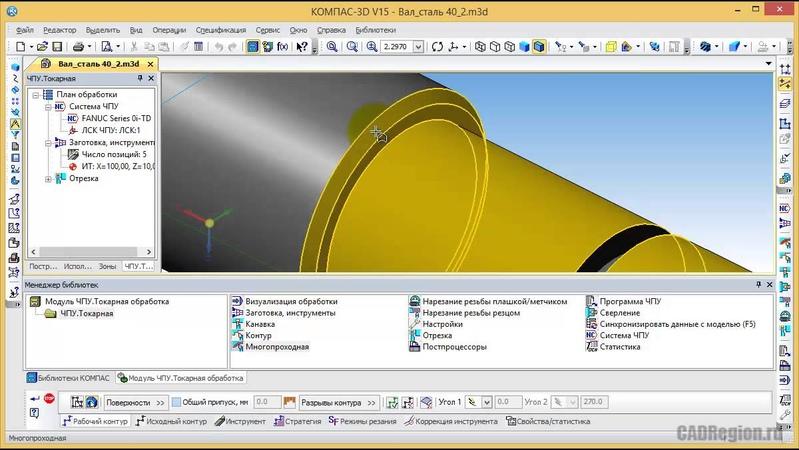 САПР Компас-3D. Библиотека Модуль ЧПУ. Токарная обработка. Часть 2.