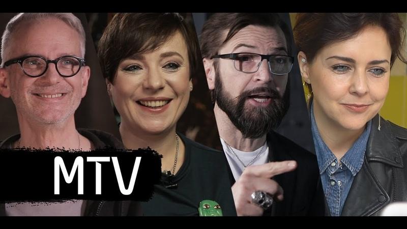 MTV - главный канал нашего детства вДудь