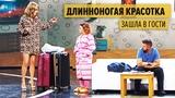 Неожиданно пришла в гости к соседям - ПРИКОЛЫ МАЙ-ИЮНЬ - ВЫПУСКНОЙ 2018 - Дизель Шоу ЛУЧШЕЕ