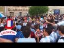 Болельщики Хорватии и Аргентины перед матчем