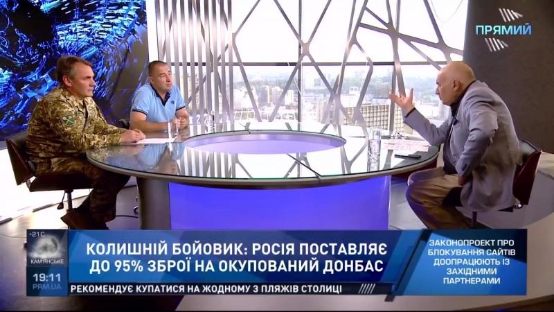 Колишній бойовик ДНР Володимир Бакланов