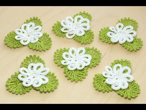 Вы не поверите КАК ПРОСТО ВЯЗАТЬ ЭТИ ЦВЕТЫ How to crochet a flower