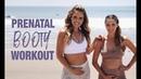 Лучшая тренировка для беременных - ягодицы и ноги. The Best Pregnancy Workout ~ Booty Legs | Bump It Up With Katrina Sivan Ayla Richards
