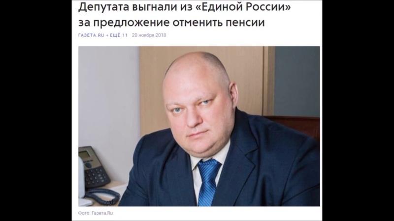 Депутат сочинил считалку про Десять негритят, на русский лад. Дмитрий Петровский поэт-песенник .