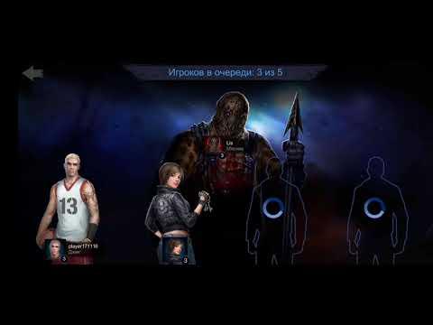 Игры на андроид обзор: Horrorfield - Хоррор на Выживание Онлайн