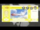 Дорогие старые денежные банкноты СССР и России от 1 000 000 до 1 авиа рубля