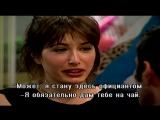Израильский сериал - Дани Голливуд s02 e72 с субтитрами на русском языке
