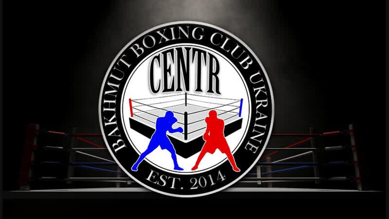 боксёрский клуб CENTR