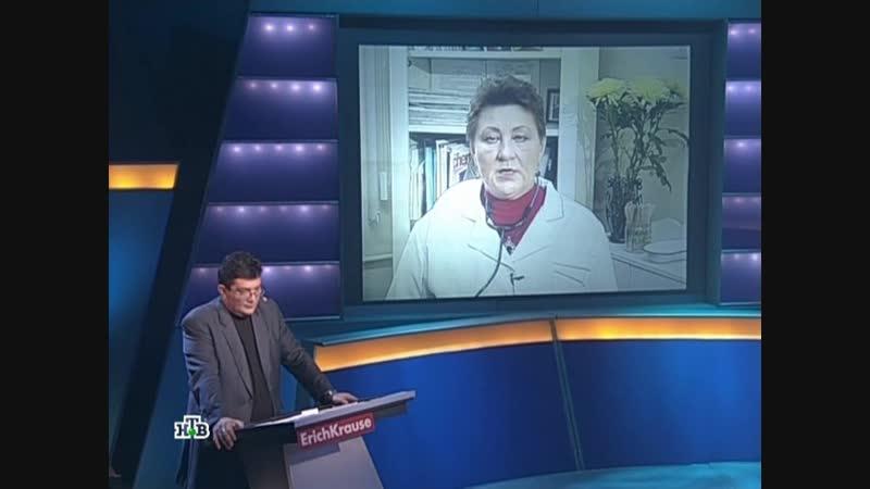 S46v08_svoya.igra_06.02.2011