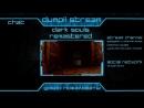 Dark Souls Remastered - часть 3
