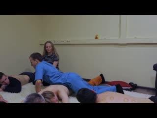 Мастеркласс по эротическому массажу, подготовке к сквирту и мультиоргазму. Сергей Алтушкин