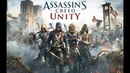 АссассинЕдинствоЧасть8. Прохождение. Assassins Creed Unity. Часть 8 От Anders.Os.Games.