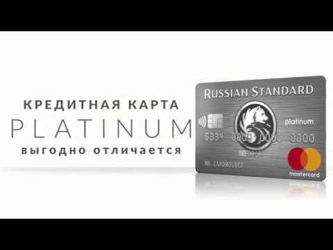 Кредитная карта Platinum. Беспроцентная рассрочка до 12 месяцев
