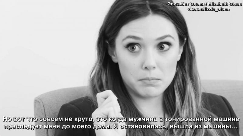 Elizabeth Olsen Explains the Pros and Cons of Fame [Rus Sub]