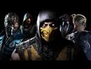 Mortal Combat XL - Все фаталити