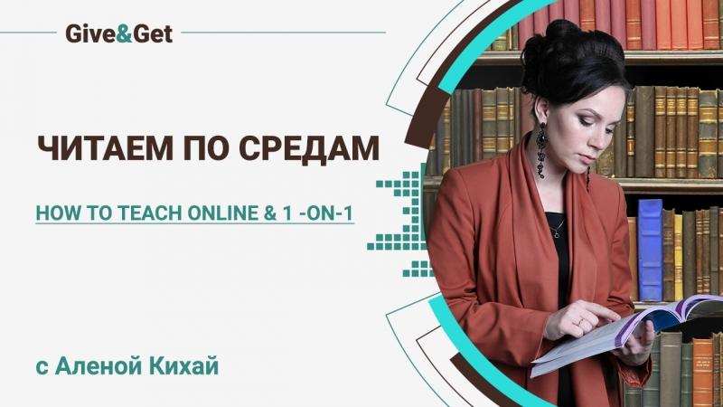 читаем_по_средам - Online quizzes