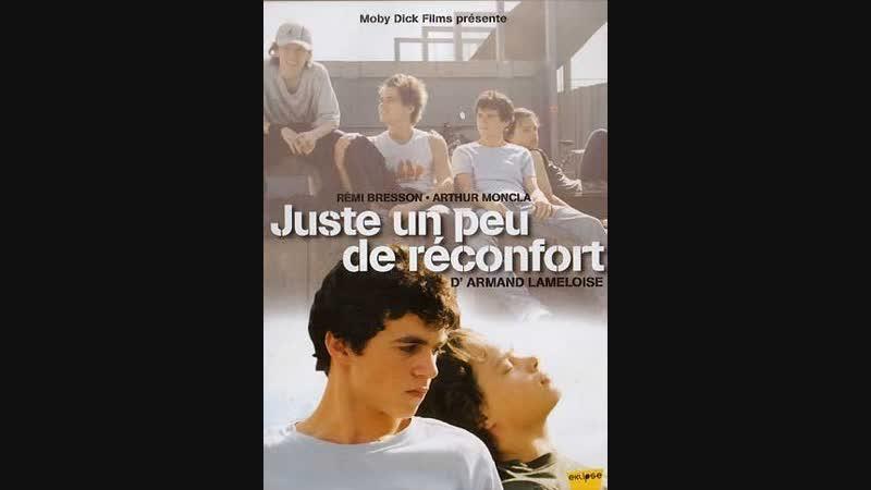 Небольшое утешение _ Juste un peu de réconfort... (2004) Франция