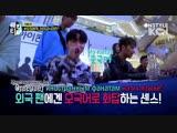 AttractionTV Чжинхван (iKON) EP02 рус. суб.