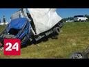 Девушка вытолкнула с алтайской трассы две машины и уехала с места ДТП - Россия 24