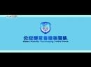 Stalna mirovna snaga MUP-a NR Kine