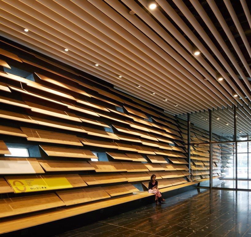 Музей дизайна V