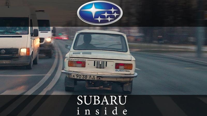 ЗАЗ с двигателем SUBARU первый выезд в город