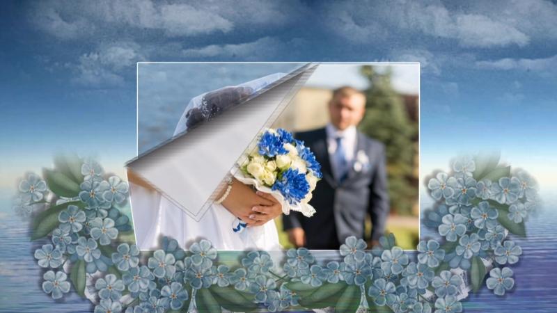 Свадьба 7 07 18 СЛАЙДШОУ