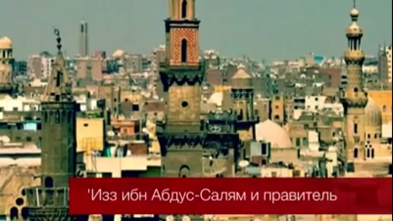 Надир абу Халид| Из