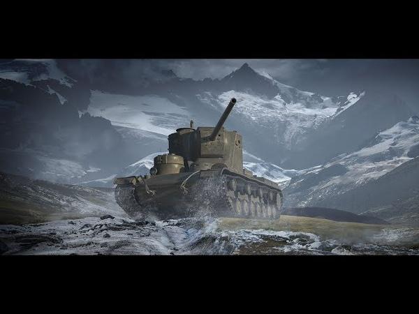 Говно Ап КВ 5 и ИС 6 Боль и унижение Советских льготов World of Tanks