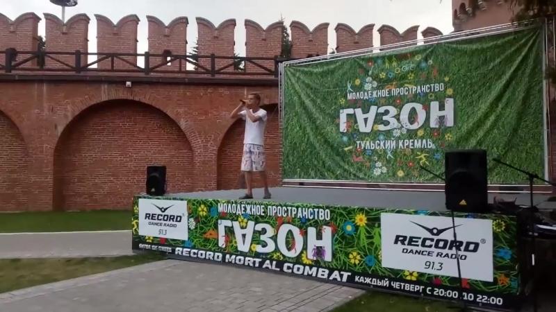 газон МаксБаринов 15.08.2018