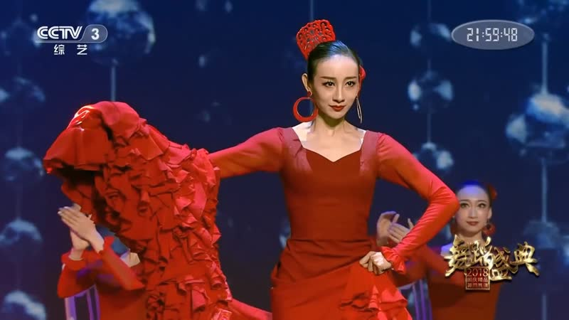 Танцевальное Искусство Китая У Дао И Шу 01 Народные МиньЦзянь У современные МоДэн У и классические танцы ГуДян