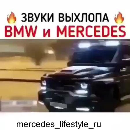 "Мерсо дрочер on Instagram ""Что думайте друзья 😂 Подписываемся ➡️ @mercedes_lifestyle_ru 🇩🇪🇩🇪..."