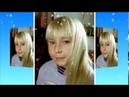 Светлана Дудина пропала в Краснодарском крае
