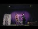 НОМЕР В ОТЕЛЕ (фрагмент спектакля), Театра ИНСАЙТ
