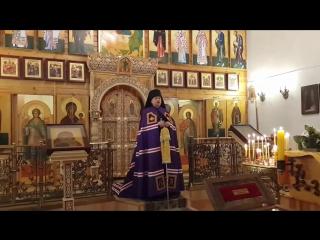 Архиерейское богослужение 9 июня 2018 г. (1 часть)