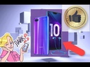 Honor 10 искуственный интелект для красивой жизни, смартфон супер