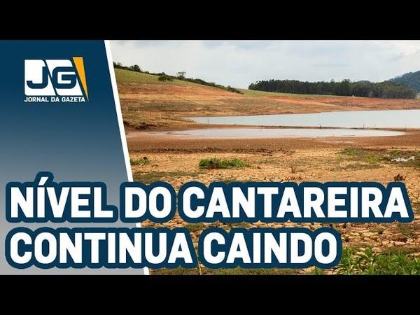Nível do Cantareira cai para menos da metade