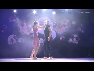 Никита Ковалев и Виктория Ковалева, ФЭУ