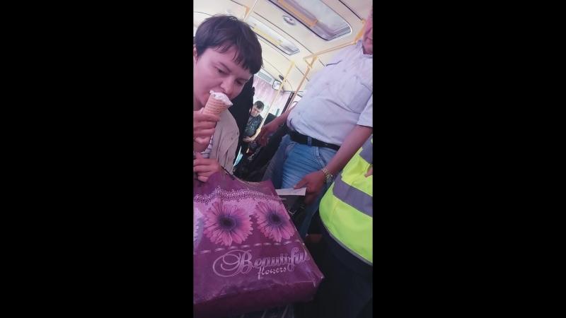 Водитель выгонял женщину из салона за то, что она ела мороженое!