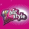 "Театр танца ""Big Style"" | Танцы в Ростове"