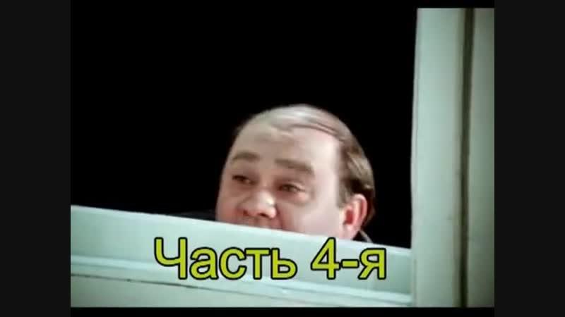 Песни и отрывки из лучших советских кинофильмов. Часть 4-я