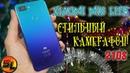 Xiaomi Mi8 Lite полный обзор стильного смартфона с камерой на 24 мегапикселя! review